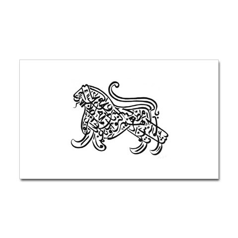 Islam / Muslim  Lion Rectangular Sticker