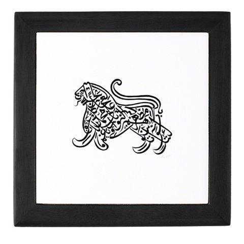 Islam / Muslim Lion Tile Box