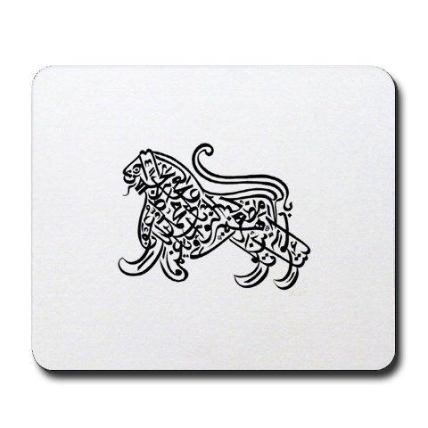 Islam / Muslim Lion Mousepad