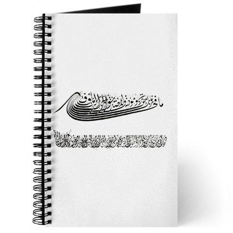 Islam / Muslim Boat Journal