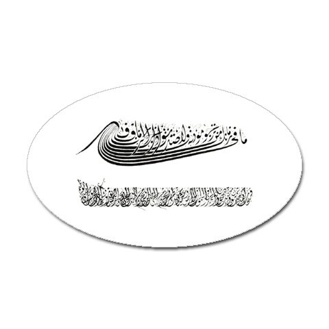 Islam / Muslim Boat Sticker (Oval)