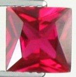 7mm (~1.82ct) Princess Cut Sri Lanka Ruby
