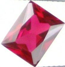 9x7mm (~2.55ct) Scissor Cut Sri Lanka Ruby