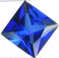 8mm (~2.71ct) Princess Cut Ceylon Sapphire