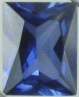 10x8mm (~3.75ct) Scissor Cut Ceylon Sapphire