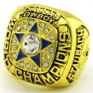 High Quality 1971 Dallas Cowboys Super Bowl Championship Replica Ring-Free Shipping