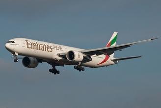 website of emirates airlines EK Emirates Airline