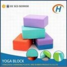 .EVA Yoga Block