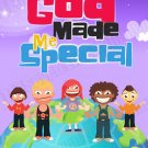 Children's Poster God Made Me Special Color Art Print Kids Series 01 (18x24)