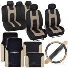14Pc Car Seat Cover, Floor Mat & Steering Wheel Cover - Rome Sport Black  Beige