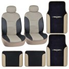 Two-Tone PU Leather Seat Covers Carpet Vinyl Trim Floor Mats Black Beige Tan Set