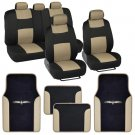 Beige/Black Car Interior Set Split Bench Seat Covers 2 Tone Floor Mats