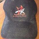 Hawaii Baseball Cap Black