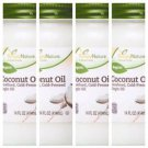Set Of 4: Organic Coconut Oil 14Oz Unrefined, Cold Pressed Virgin Organic