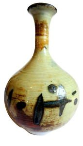 Vintage Earthtone Art Pottery Vase Quailty Handcrafted Signed Asian Oriental