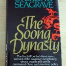 The Soong Dynasty by Sterling Seagrave (1985, Hardcover) highly collectible rare