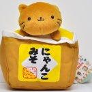San-X Nyan Nyan Nyanko Big Miso Tofu Box