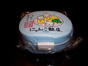 San-X Nyan Nyan Nyanko Dual Level Lunch Box