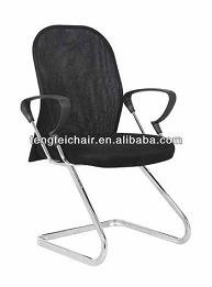 Office Chairs Without Wheels