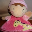 "Manhattan Toy 2002  Hand Puppet 8"" Girl Stuffed Plush Toy"