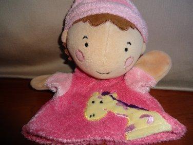 "Manhattan Toy 2002  Hand Puppet 8"" Girl Stuffed Plush Toy"