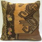 Antique Nomadic Couch Throw Pillow Turkish Kilim Rustic Cushion 24'' (k 115)