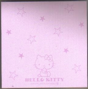 Japan Sanrio Hello Kitty with stars memos