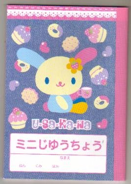 Japan Sanrio Usahana Small Notebook