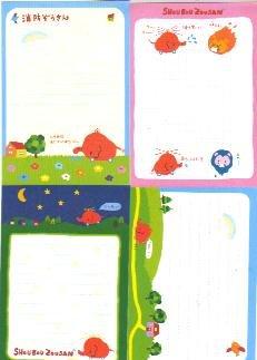 Japan San-x Elephant Fireman Papers