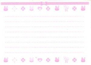 Japan San-x Pink Rabbit Papers