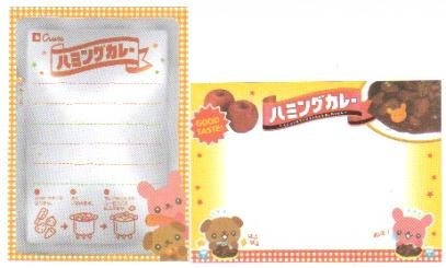 Japan Cru-x Rabbit Bear Curry Memos