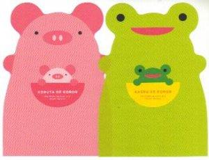 Japan Cru-x Frog & Pig Die-cut Papers