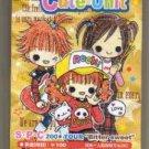 JAPAN CRU-X Sweet Project Cute Unit Girls Long Memopad KAWAII