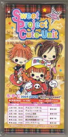 JAPAN CRU-X Sweet Project Cute Unit Girls Long Memopad KAWAII