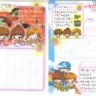 Japan Kamio Strawberry Diary Memos