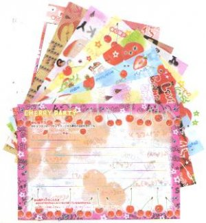 Japan Kamio Berry Party Papers