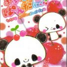 Japan Kamio Panda Cherry & Fruit Papers
