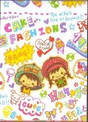 Japan Pool Cool Cake Fashion Memos