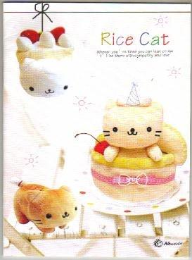 Nyanko Kitten Notebook (Dessert)