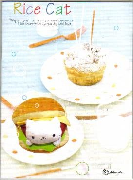Nyanko Kitten Notebook (Burger)