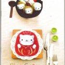 Nyanko Kitten Notebook (HotPot)
