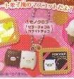 Japan San-x Monokuro Boo Chocolate Chain