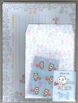 Taiwan White Bear Lettersets Pack