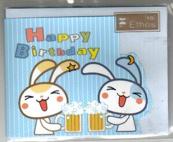 Taiwan Rabbit Beer Birthday Card