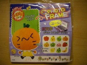 DIY Magnet Photo Frame (Orange)