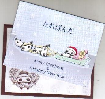 Japan San-x Tarepanda Christmas Card w/ Envelope