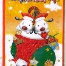 Korea Twin Puppies Christmas Card w/ Envelope (Glitter)