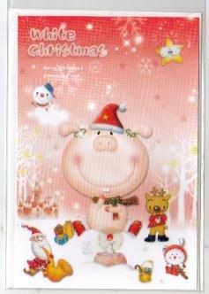 Korea Pink Pig Christmas Card w/ Envelope (Glitter)