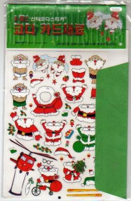 Korea DIY Christmas Card (Green) w/ Card + Envelope + Stickers Page