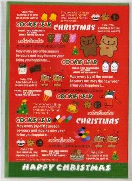 Korea Cookie Bear Christmas Card w/ Envelope #5